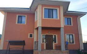 9-комнатный дом, 300 м², 15 сот., Кунаева 38 за 80 млн 〒 в