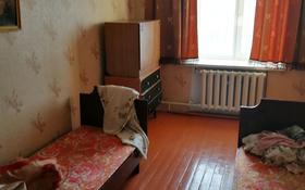 3-комнатная квартира, 62 м², 5/5 этаж, Абая 84 за 14.2 млн 〒 в Петропавловске