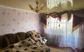 1-комнатная квартира, 33 м², 4/4 этаж, Республики за 2.7 млн 〒 в Темиртау