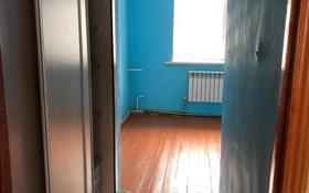 2-комнатная квартира, 49.9 м², 5/5 этаж, Нуртазина — Кунаева за ~ 9.3 млн 〒 в Талгаре