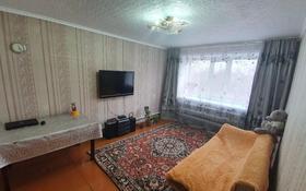 3-комнатная квартира, 49.9 м², 1/2 этаж, Мкр Акжол за 5.2 млн 〒 в Щучинске