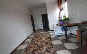 Дача с участком в 8 сот., Садовая улица 105 за 15 млн 〒 в Капчагае