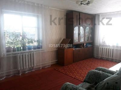 3-комнатный дом, 72 м², 12 сот., Бостандыкская 42/2 за 6 млн 〒 в Петропавловске — фото 2