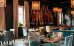 Ресторан, кофейня за 425 млн 〒 в Нур-Султане (Астана), Алматы р-н