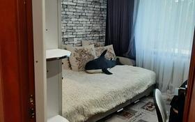 5-комнатная квартира, 81 м², 2/5 этаж, 1-й мкр, Кочубея 1 за 20.4 млн 〒 в Костанае