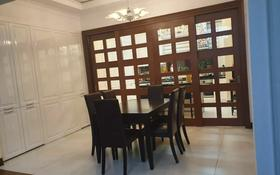 5-комнатная квартира, 203 м², 12/30 этаж помесячно, Ахмета Байтурсынова 9 за 1.2 млн 〒 в Нур-Султане (Астана), Алматы р-н