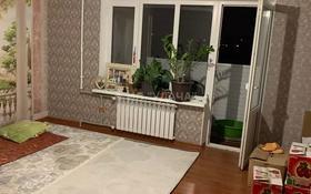 4-комнатная квартира, 85 м², 8/12 этаж, мкр Аксай-2 13 — Толе би за 30 млн 〒 в Алматы, Ауэзовский р-н