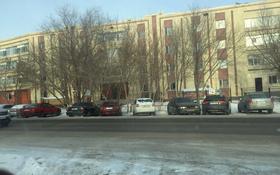 1-комнатная квартира, 26 м², 1/4 этаж, ул. Жетиген 23 за 6.5 млн 〒 в Нур-Султане (Астана), р-н Байконур