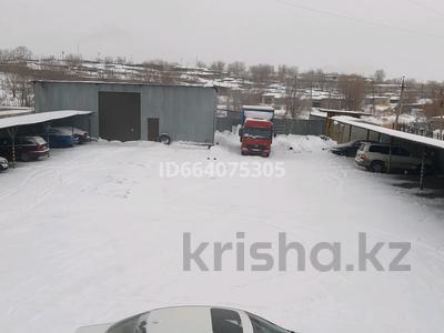 бизнес - автостоянка за 15 млн 〒 в Темиртау