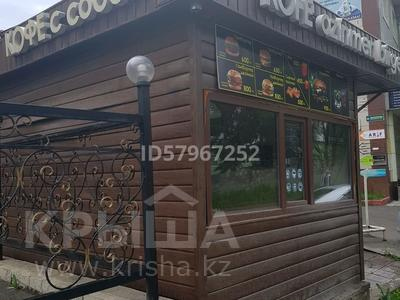 Киоск площадью 18 м², мкр Жетысу-3 — Абая-Момышулы за 800 000 〒 в Алматы, Ауэзовский р-н — фото 2