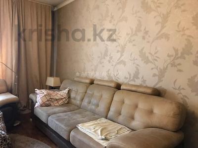 4-комнатный дом, 146.4 м², 6 сот., Луганского — Сатпаева за 83 млн 〒 в Алматы, Медеуский р-н — фото 10