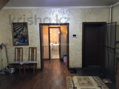 4-комнатный дом, 146.4 м², 6 сот., Луганского — Сатпаева за 83 млн 〒 в Алматы, Медеуский р-н — фото 8