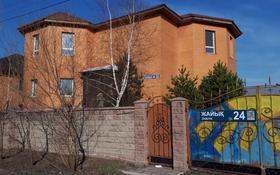 14-комнатный дом помесячно, 673 м², 10 сот., Жайык 24 — Район Юго-Восток, левая сторона за 500 000 〒 в Нур-Султане (Астана), Алматы р-н