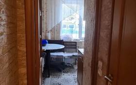 3-комнатная квартира, 60 м², 2/5 этаж, Куйши Дина за 18 млн 〒 в Нур-Султане (Астана), Алматы р-н