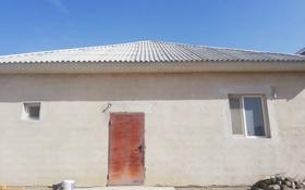 4-комнатный дом, 137.5 м², 100 сот., Маңығыстау 3 участко 99 дроп 1 за 10 млн 〒 в
