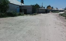 Участок 10 соток, Село Пригородный ул.Абая145 145 за 1 млн 〒 в Таразе