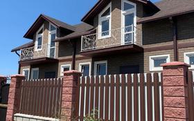 5-комнатный дом, 160 м², 2 сот., Воад — Бухтарминская за 21 млн 〒 в Алматы, Турксибский р-н