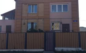 4-комнатный дом, 416 м², 30 сот., Куанышбаева за 45 млн 〒 в Караганде, Казыбек би р-н