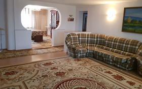 4-комнатная квартира, 125 м², 4/9 этаж, Алия молдагулова 36/1 — Жубанова за 25.5 млн 〒 в Актобе