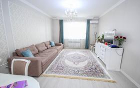 2-комнатная квартира, 62 м², 16/17 этаж, Навои за ~ 32.8 млн 〒 в Алматы, Бостандыкский р-н