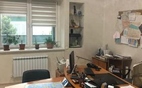 Магазин площадью 127 м², Абая — Тургута Озала за 450 000 〒 в Алматы, Алмалинский р-н