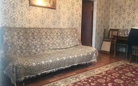 5-комнатный дом, 75 м², 7.3 сот., мкр Михайловка , Посадочная 21 за 11.5 млн 〒 в Караганде, Казыбек би р-н