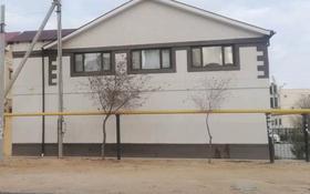 Здание, площадью 640 м², 30-й микрорайон за 140 млн 〒 в Актау