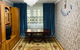 5-комнатная квартира, 83.1 м², 2/5 этаж, мкр Майкудук, 16й микрорайон 47 — ул. Майлина за 15.5 млн 〒 в Караганде, Октябрьский р-н