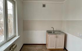 1-комнатная квартира, 33 м², 5/5 этаж, проспект Сатпаева 30 за 10 млн 〒 в Усть-Каменогорске
