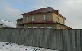 7-комнатный дом, 335 м², 10 сот., Карамендеби за 36 млн 〒 в Балхаше