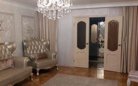 6-комнатная квартира, 145 м², 4/9 этаж, улица Таттимбета за 38 млн 〒 в Караганде, Казыбек би р-н