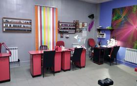 Магазин площадью 25 м², Абылай хана за 1.7 млн 〒 в Талгаре