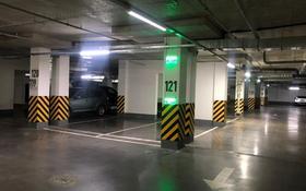 паркинга за 2.3 млн 〒 в Алматы, Бостандыкский р-н