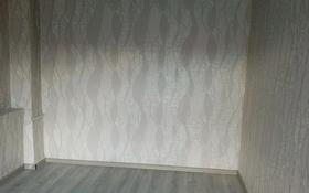 2-комнатная квартира, 40.3 м², 4/4 этаж, Гоголя — Баймагамбетова за 12.7 млн 〒 в Костанае