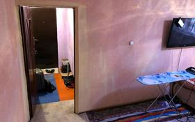 1-комнатная квартира, 30 м², 1/2 этаж, 2 мкр 12 — Жарылкаб за 8.5 млн 〒 в Туркестане