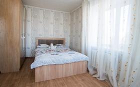 1-комнатная квартира, 33 м², 4/5 этаж посуточно, Конституции Казахстана 30 — Амангельды за 8 000 〒 в Петропавловске