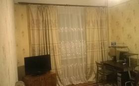 3-комнатная квартира, 64.4 м², 2/4 этаж, Томпиева 2 за 11 млн 〒 в Балхаше