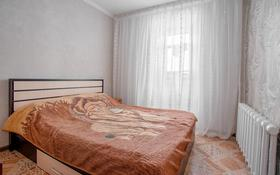 3-комнатная квартира, 61.5 м², 4/5 этаж, Батыра Баяна за 21 млн 〒 в Петропавловске