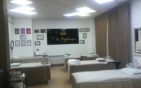 Новое помещение за 300 000 〒 в Алматы, Бостандыкский р-н