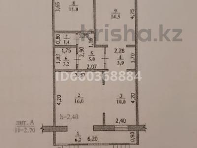 Магазин площадью 72 м², проспект Абулхаир Хана 44 за 150 000 〒 в Уральске — фото 2