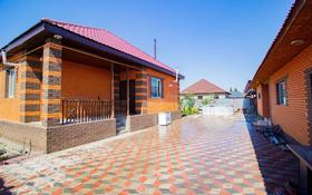 5-комнатный дом, 130 м², 10.3 сот., Аркарлы 8 за 45 млн 〒 в Талдыкоргане