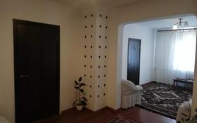 3-комнатный дом посуточно, 100 м², 7 сот., Розы Баглановой за 25 000 〒 в Алматы, Медеуский р-н