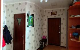 3-комнатная квартира, 112.5 м², 2/5 этаж, улица Бокенбай Батыра 153/6 за 18 млн 〒 в Актобе