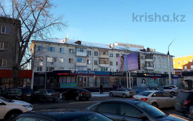 2-комнатная квартира, 42.3 м², 4/4 этаж, Баймагамбетова 187 за 8.1 млн 〒 в Костанае