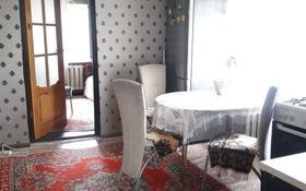3-комнатный дом, 50 м², 4 сот., Бестужева за 16 млн 〒 в Алматы, Медеуский р-н