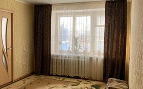 4-комнатная квартира, 64 м², 2/5 этаж, Юрия Гагарина за 14.9 млн 〒 в Костанае