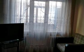 3-комнатная квартира, 57.5 м², 4/4 этаж, Пушкина 65 — Алтынсарина за 13 млн 〒 в Костанае
