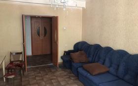 3-комнатная квартира, 67 м², 1/9 этаж помесячно, мкр Мамыр, Мкр Мамыр — Джандосова за 160 000 〒 в Алматы, Ауэзовский р-н