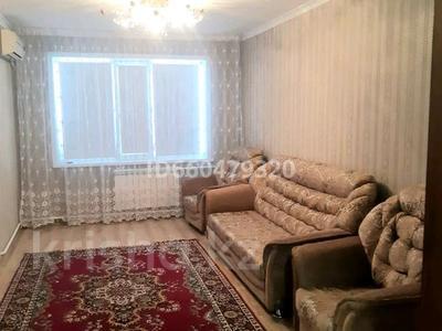3-комнатная квартира, 68 м², 9/9 этаж помесячно, Горького 27 — Сатпаева за 100 000 〒 в Павлодаре