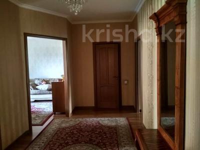 3-комнатная квартира, 87.9 м², 2/9 этаж, мкр Жетысу-2 85 за 39.5 млн 〒 в Алматы, Ауэзовский р-н — фото 13
